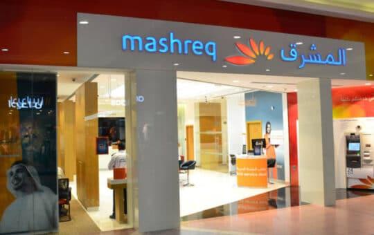 Mashreq bank, Mashreq online banking, Mashreq bank online,